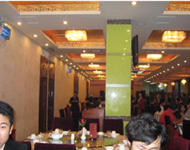 مطعم التبريد